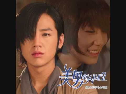 Jang Guen Suk - What should i do ( 어떡하죠 ) [ You're beautiful