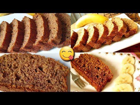 متشهية حاجة حلوة وعاملة ريجيم نقدملك كيكة الموز لذيذة و بمكونات صحية Youtube Food Banana Bread Desserts