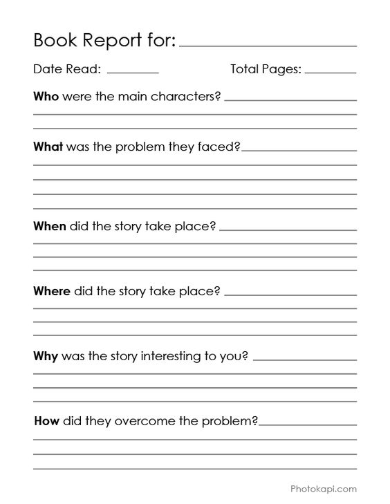 Printable Book Report Page And Reading Chart | My Graphic Design