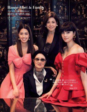 森泉、森星がファッションへの愛と家族を語る。 | Vogue Japan