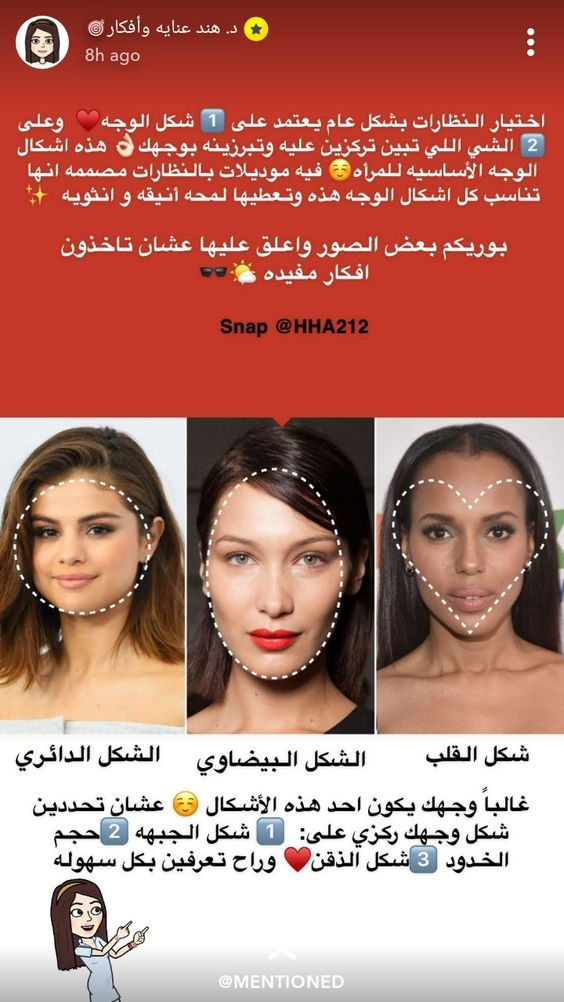Pin By Besi Youssef On د هند Hair Care Recipes Beauty Skin Care Routine Beauty Care