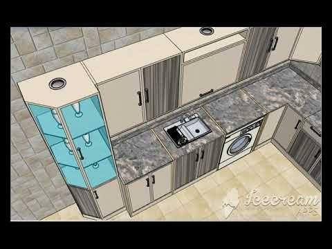 Kitchen Design Sketchup تصميم مطبخ الومنيوم برنامج اسكتش اب Youtube Floor Plans Kitchen Inspirations Design