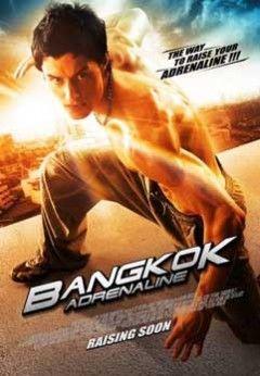 Phim Đặc Khu BangKok