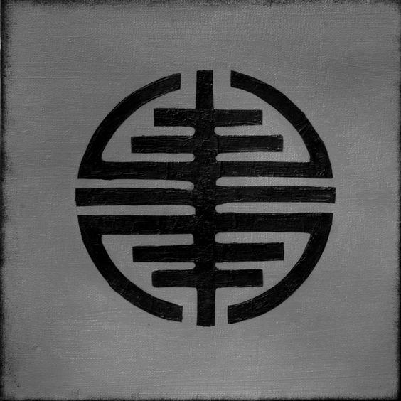 Symbol of Freedom - b/w
