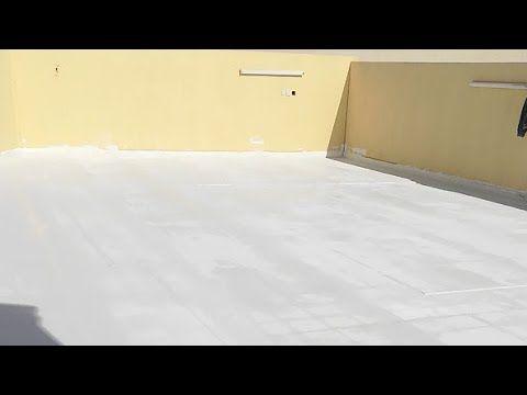 عزل مائي فوق البلاط مع الشاش 0536303073 شركة مباني الرياض Youtube Flooring Tile Floor