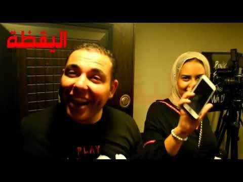 محمد نور يحتفل بنجاح أغنيته الجديدة جاني في ملعبي Celebrities Incoming Call Screenshot Incoming Call