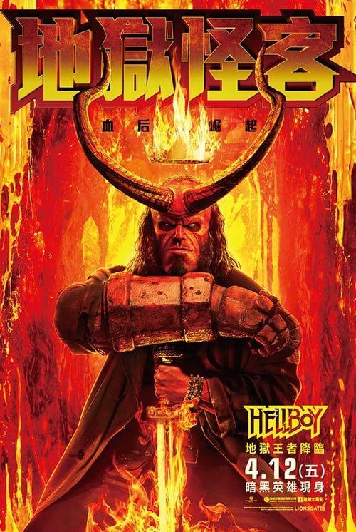 Regarder Hellboy Streaming Vf Gratuit Film Complet En Francais