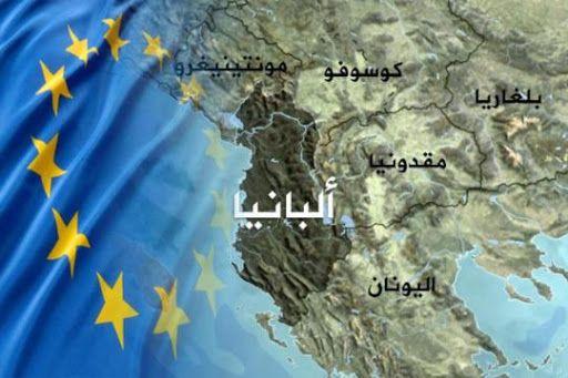 اين تقع ألبانيا علي الخريطة وما هي عاصمتها Eu Flag Country Flags Flag