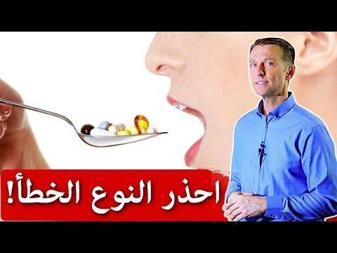 تناول النوع الخطأ من الفيتامين يسبب نقصه في الجسم Diabetes Health Food Vitamins