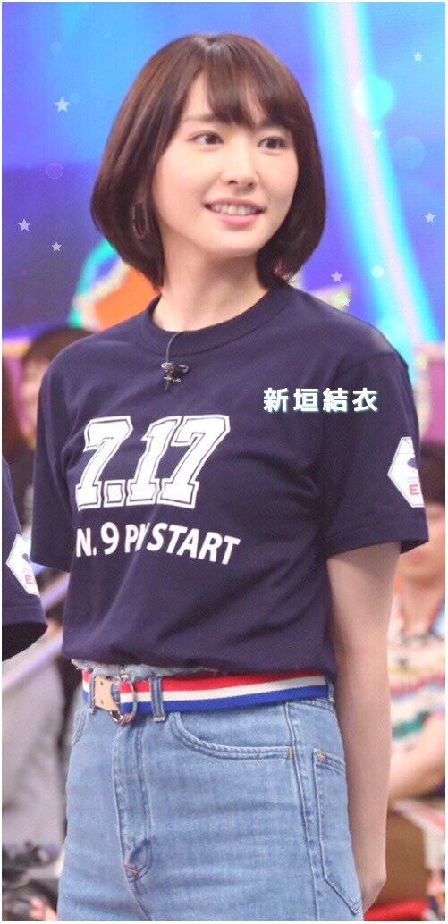 Tシャツ姿の新垣結衣