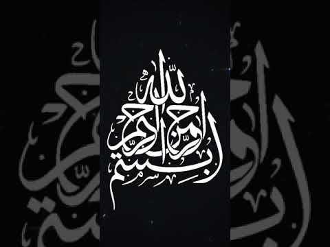 صباح الخير الاية133سوره ال عمران بصوت الشيخ عبدالله الخياط رحمه الله Art Darth Character