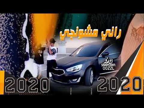 أغنية مغربية هجولة راني مشونجي 2020 Sports Car Car Vehicles