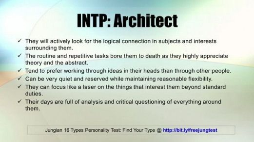 Architect Personality 6 Contradictory Traits Of Intps That Confuse Other People Intp Personality Mbti Personality Personality