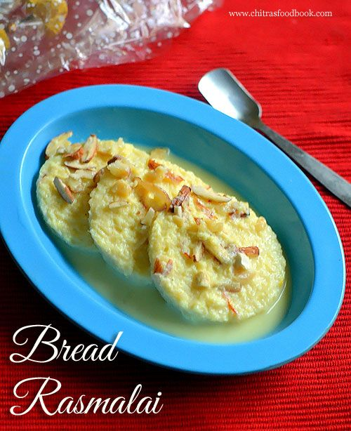 Bread Rasmalai Recipe Recipes With Bread Slices Vegetarian Breakfast Recipes Food Recipes