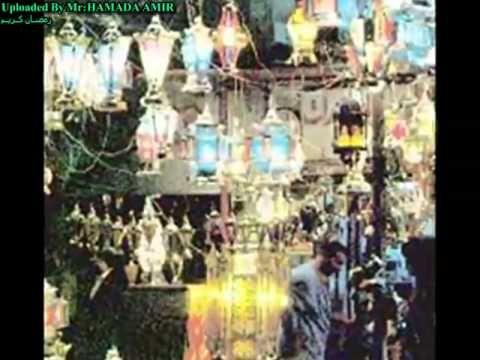 شوفوا رمضان وخفة دمة هدى سلطان Egyptian Food Ramadan Egyptian