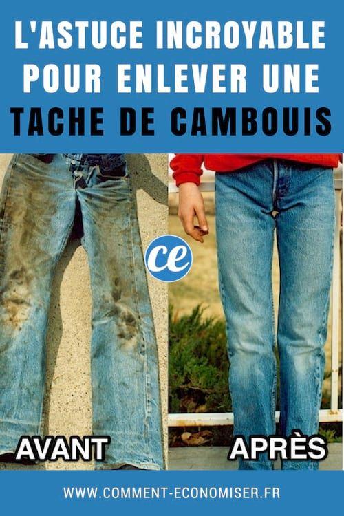 Le Truc Incroyable Pour Enlever Une Tache De Cambouis Sur Un Jeans Tache Tache De Graisse Enlever