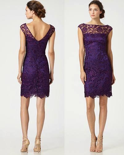 purple short lace bridesmaid dress