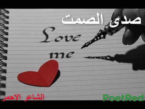 The Red Poet الشاعر الأحمر Youtube Youtube Poet Arabic Calligraphy Youtube