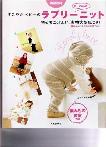 實用百科0-24個月兒1童編織 - 蒙 - Picasa Web Albums