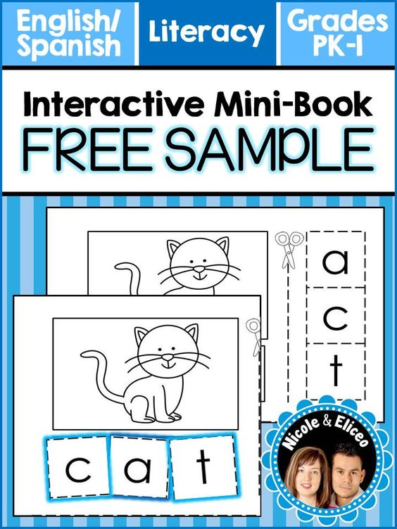 printable picture dictionary for kindergarten