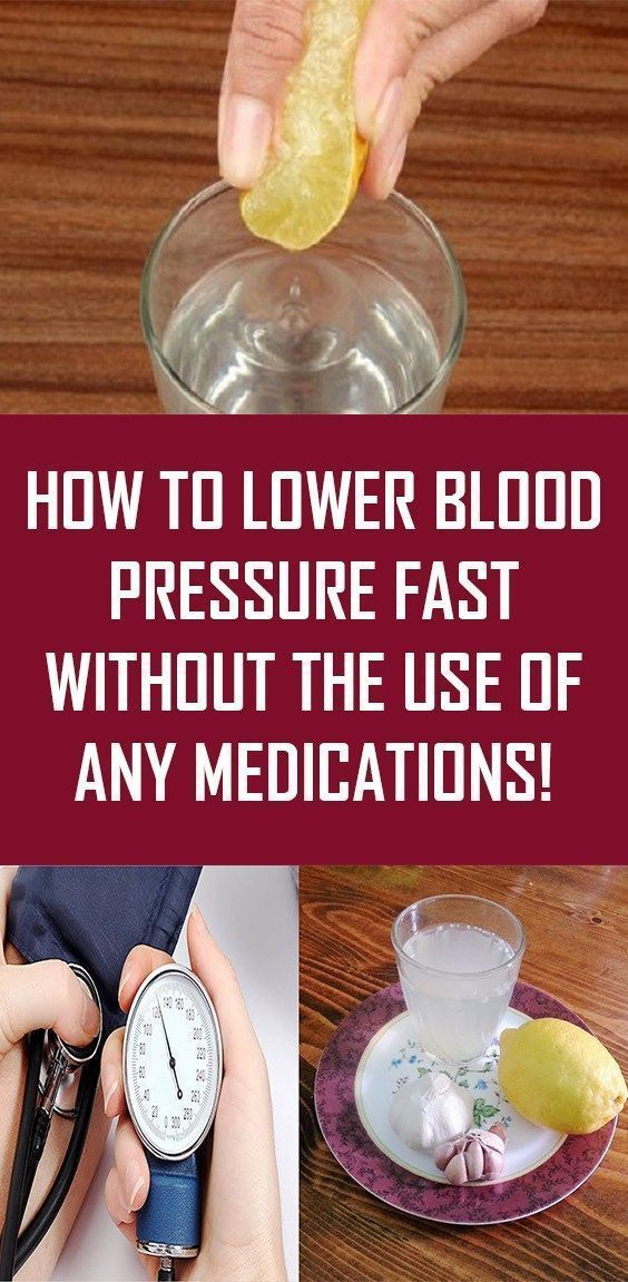 HOW TO LOWER BLOOD PRESSURE FAST WITHOUT THE USE OF ANY MEDICATIONS...