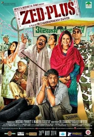 Zed Plus (2014) DOWNLAOD FREE ZED PLUS MOVIE http://3gp-mobilemovies.com/bollywood/z3dplu5.php #3gpmobilemovies #BollywoodMovies A political satire involving a small town in Rajasthan, where the local government is on the verge of collapsing due to factors such as corruption. Ratings: 7.5/10  Director: Chandra Prakash Dwivedi Writers: Chandra Prakash Dwivedi Ramkumar Singh (screen play and dialogue by), 1 more credit » Stars: Adil Hussain, Ekavali Khanna, Kulbhushan Kharbanda |