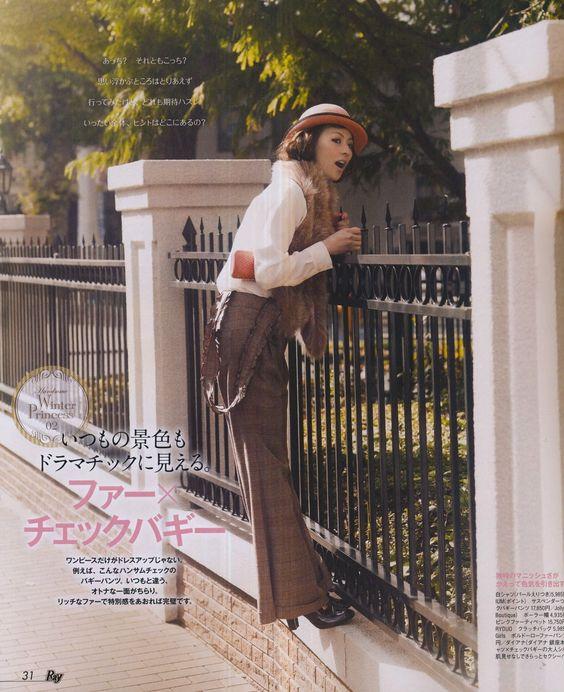 a little bit 70s, a little bit 30s, Karina looks her best in loose-limbed boygirl outfits