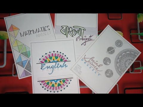 Front Page Design For School Projects Requested Video 4 Craftswoman Youtube In 2020 Front Page Design Page Borders Design Project Cover Page