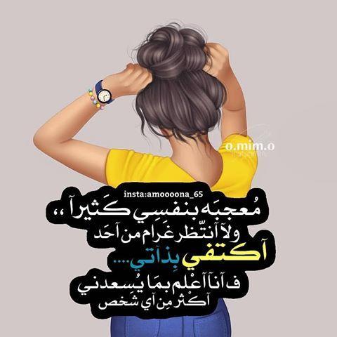 رمزيات من تجميعي K Lovephooto Instagram Photos And Videos Love Smile Quotes Love Quotes Wallpaper Cover Photo Quotes