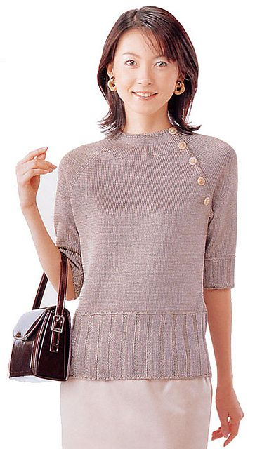 Free Raglan Sweater Knitting Pattern : http://www.ravelry.com/patterns/library/21-2-raglan-sleeve-sweater free knitt...