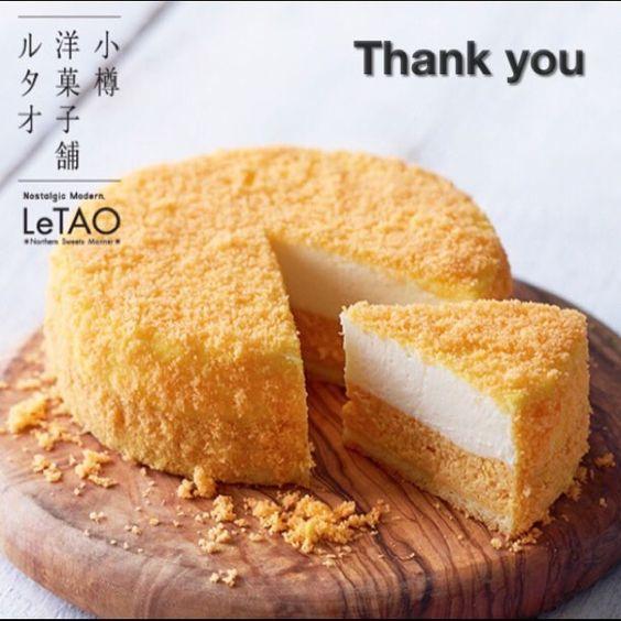 Image result for LeTAO