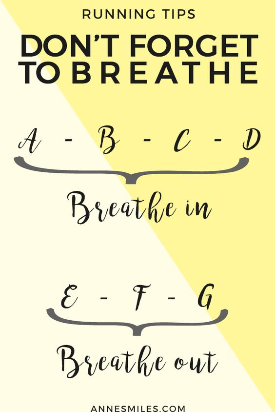 how to breathe and run