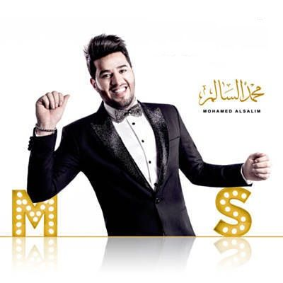 دانلود آهنگ عربی محمد السالم ذاک من ذاک Singer Fashion Character
