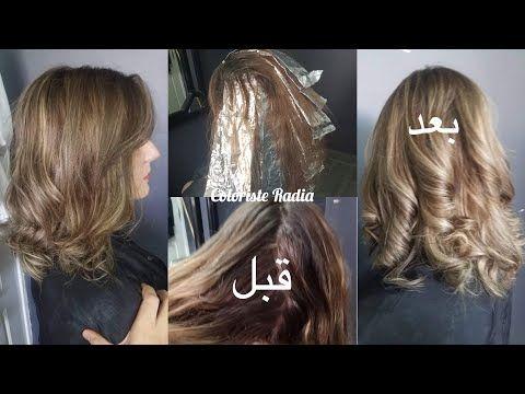بالياج عسلي رمادي تصحيح البرتقالي Comment Corriger L Orange Youtube Hair Styles Hair Beauty
