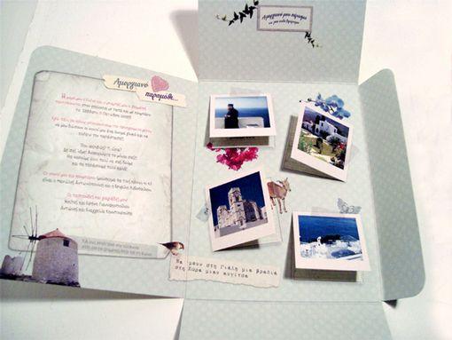 62 contoh desain undangan pernikahan unik pernikahan adalah salah 62 contoh desain undangan pernikahan unik pernikahan adalah salah satu kejadian yang paling membahagiakan bagi setiap orang untuk setia pinterest stopboris Images