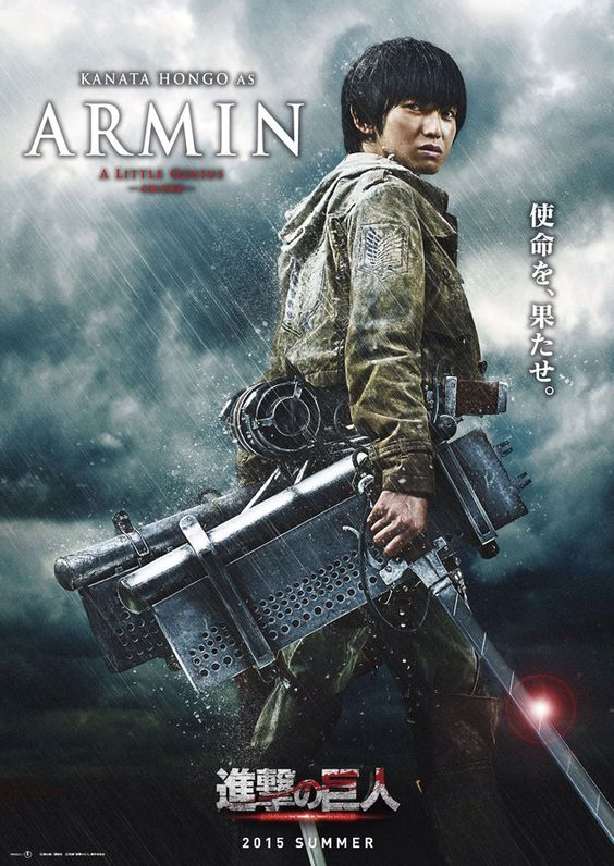 Attack on Titan / Shingeki no Kyojin - Live Action Movie Poster ...