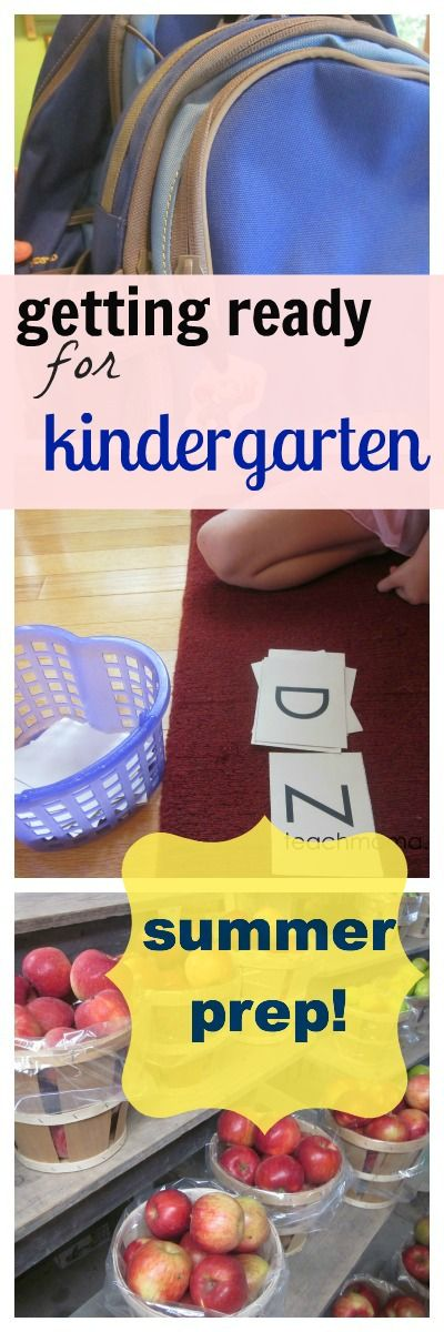how to prepare your child for kindergarten -- summertime prep for the last few weeks before school starts #weteach