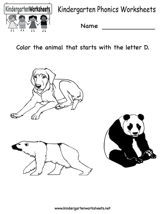 Kindergarten Phonics Worksheet Printable – Kindergarten Phonics Worksheets Free Printables