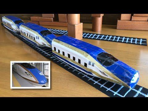 新幹線 を作ったよ ペットボトル 磁石 手作りおもちゃ Handmade Toy Shinkansen Bullet Train Pet Bottle Magnet 子ども 615 Youtube 手作りおもちゃ おもちゃ ペットボトル