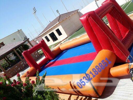 تأجير نطيطات بالرياض 0532188851 تأجير زحاليق Park Slide Fun Slide Fun