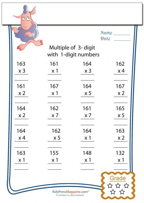 3 Digit by 1 Digit Multiplication Worksheet 5 – 5 Multiplication Worksheet