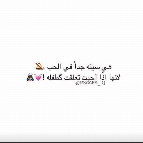 رمزيات Photo Quotes Arabic Quotes With Translation Quotations