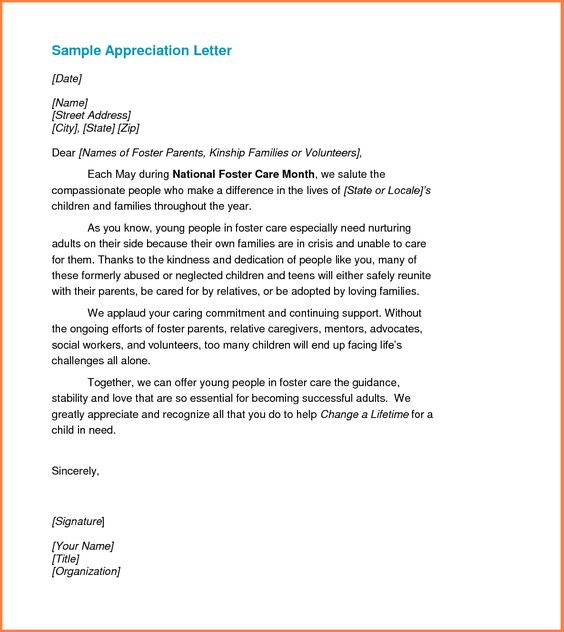 Letter Appreciation Sample And Best Photos Letters Customers