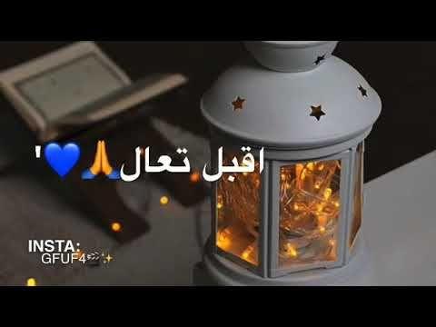 يا نور الهلال اقبل تعال رمضان Youtube Candle Holders Ramadan Cocktails