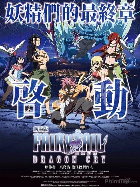 Phim Fairy Tail Movie 2: Dragon Cry