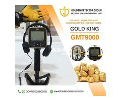 The New Metal Detector 2020 Gmt 9000 Gold Detector Metal Detector Detector
