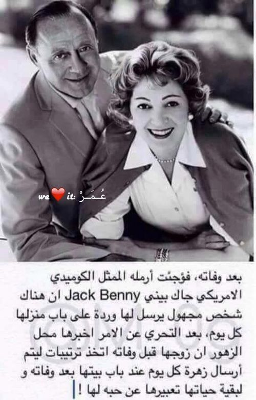 Pin By Zo Za On مما أعجبنے Romantic Quotes Funny Pictures Old Love