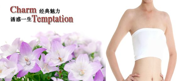 Find More Tube Tops Information about HOT simple comfortable anti wardrobe malfunction one piece Seamless Bra wild bottoming underwear sexy women strapless tube tops,High Quality Tube Tops from Oriental amorous feelings flagship store on Aliexpress.com
