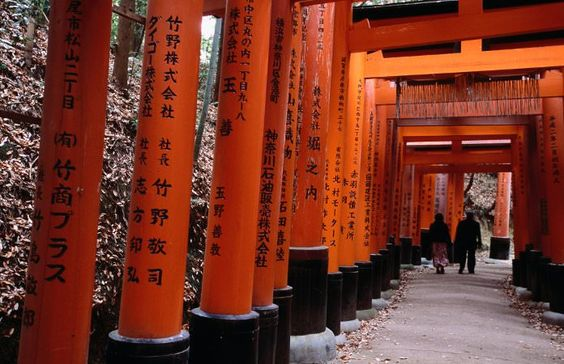 Kyoto | Do | Fushimi Inari-Taisha | With seemingly endless arcades of vermilion torii spread across a thickly wooded mountain, this vast shrine complex is a world...