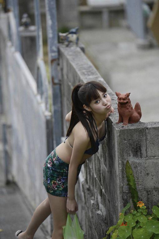 Yua Shinkawa - WPB Net No 157